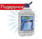 Придбайте три банки Антифризу HEPU (1.5л) любого кольору  та Отримайте 5літрів  дистильованої води «OIL RIGHT» в подарунок.